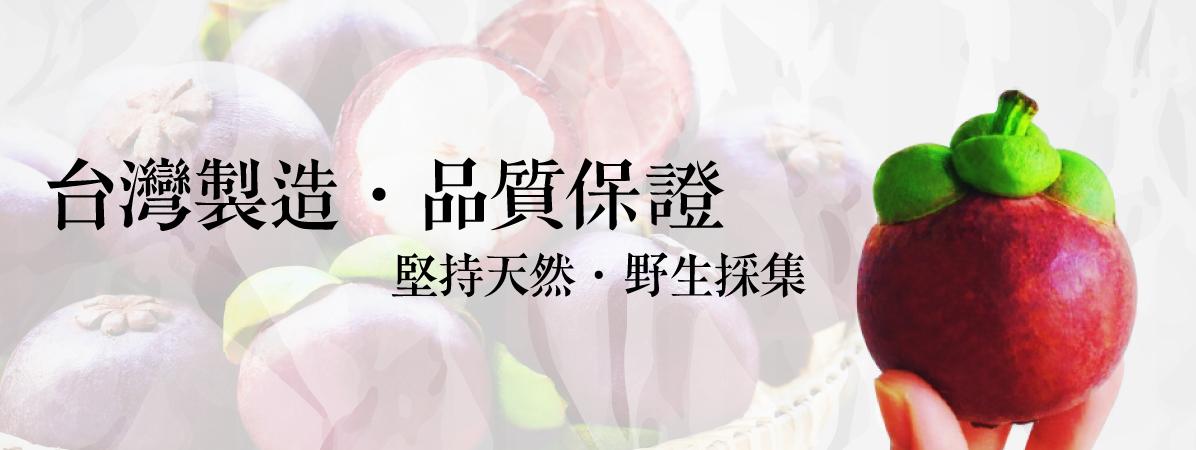 banner_0914